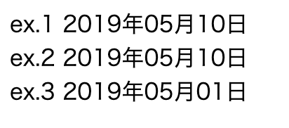 [PHP]date関数で日付のフォーマットを変更する